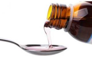 Средства от запора с лактулозой