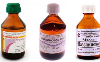 Вазелиновое масло применение при запорах у детей