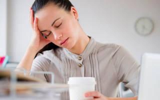 Слабость тошнота сонливость головная боль причины у женщин