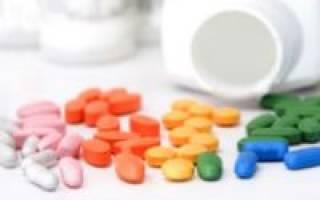 Какие таблетки пить когда болит поджелудочная железа