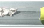 Фосфат алюминия