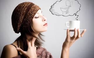 Может ли кофе вызывать запоры