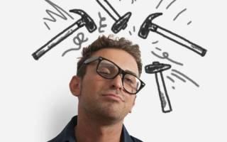 Какое давление когда тошнит и болит голова