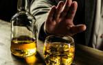 Влияние алкоголя на язву желудка