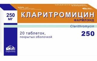 Кларитромицин при язвенной болезни